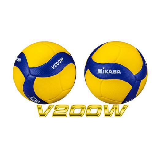 MIKASSA V200 OFFICIAL GAME BALL(2021 OLYMPICS BALL)